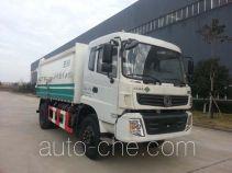 Eguard HJK5160ZDJNG docking garbage compactor truck