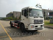 Eguard HJK5160ZXX detachable body garbage truck