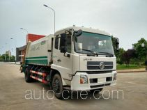 Eguard HJK5160ZYS garbage compactor truck
