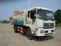 Eguard HJK5161ZLJ dump garbage truck