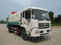 Eguard HJK5161ZYS garbage compactor truck