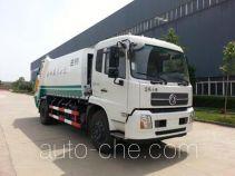 Eguard HJK5163ZYS garbage compactor truck