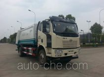 Eguard HJK5164ZYSC4 garbage compactor truck