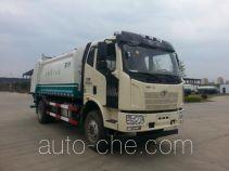Eguard HJK5164ZYSC5 garbage compactor truck
