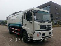 Eguard HJK5164ZYSE4 garbage compactor truck