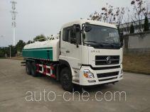 Eguard HJK5250GSSD5 sprinkler machine (water tank truck)