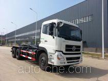 Eguard HJK5250ZXX detachable body garbage truck