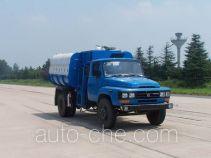 江山神剑牌HJS5100ZZZ型自装卸式垃圾车