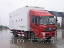 江山神剑牌HJS5120XGCJJC型激光加工工程车