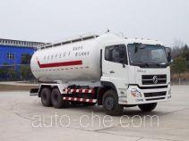江山神剑牌HJS5250GFLA型粉粒物料运输车