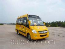 合客牌HK6611KX4型小学生专用校车