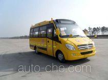 合客牌HK6661KY4型幼儿专用校车