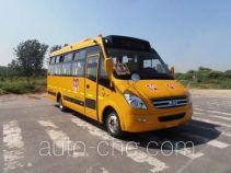 合客牌HK6741KY4型幼儿专用校车