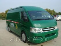 Dama HKL5030XYZC postal vehicle