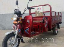 Hailing HL110ZH-2B cargo moto three-wheeler