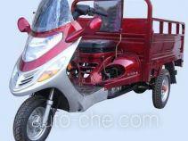 Hailing HL110ZH-B cargo moto three-wheeler