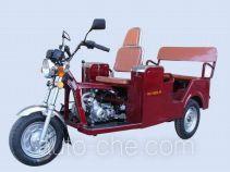 Xili HL110ZK-3F auto rickshaw tricycle