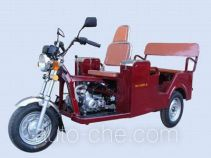 Hailing HL110ZK-B auto rickshaw tricycle