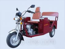 Xili HL125ZK-2F авто рикша