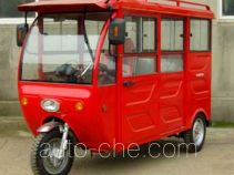 Hailing HL150ZK-2B passenger tricycle