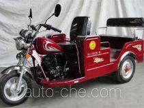Hailing HL150ZK-B auto rickshaw tricycle