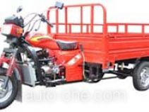 Honlei HL175ZH-2A cargo moto three-wheeler