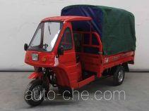 Hailing HL175ZH-B cab cargo moto three-wheeler