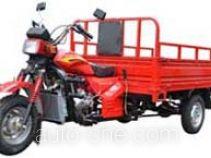 Honlei HL200ZH-2A cargo moto three-wheeler