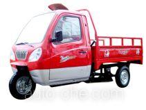 Hailing HL200ZH-2B cab cargo moto three-wheeler