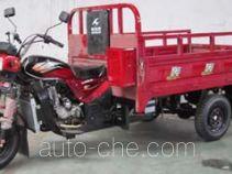 Honlei HL200ZH-2P cargo moto three-wheeler
