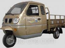 Honlei HL200ZH-3B cab cargo moto three-wheeler