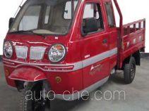 Honlei HL200ZH-3D cab cargo moto three-wheeler