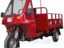 Honlei HL200ZH-4 cab cargo moto three-wheeler