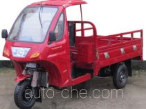 Honlei HL200ZH-4P cab cargo moto three-wheeler