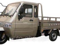 Honlei HL250ZH cab cargo moto three-wheeler