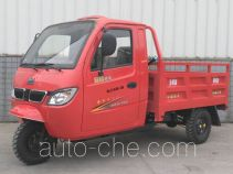 Hailing HL250ZH-2B cab cargo moto three-wheeler