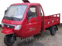 Honlei HL250ZH-P cab cargo moto three-wheeler