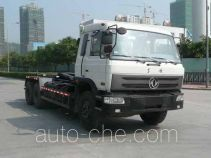 Huilian HLC5250ZXX detachable body garbage truck