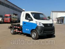 Danling HLL5025ZXX detachable body garbage truck