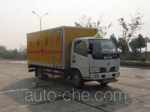 Danling HLL5040XQYE explosives transport truck