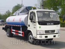 Danling HLL5070GXEE5 suction truck