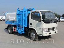 丹凌牌HLL5070ZDJE5型压缩式对接垃圾车