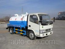 Danling HLL5071GXED suction truck