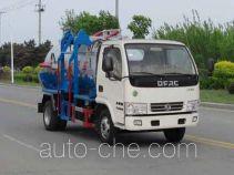 丹凌牌HLL5071TCAE5型餐厨垃圾车