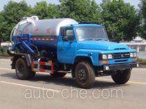 Danling HLL5100GXWE sewage suction truck