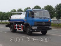 Danling HLL5110GXEE suction truck