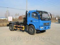 Danling HLL5120ZXXE detachable body garbage truck