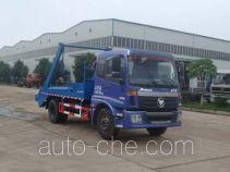 Danling HLL5160ZBSB skip loader truck
