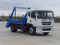 丹凌牌HLL5160ZBSE5型摆臂式垃圾车