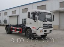 Danling HLL5160ZXXD detachable body garbage truck